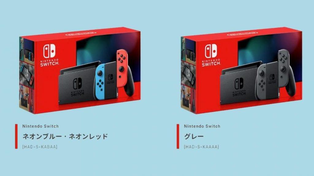 revisión de Nintendo Switch
